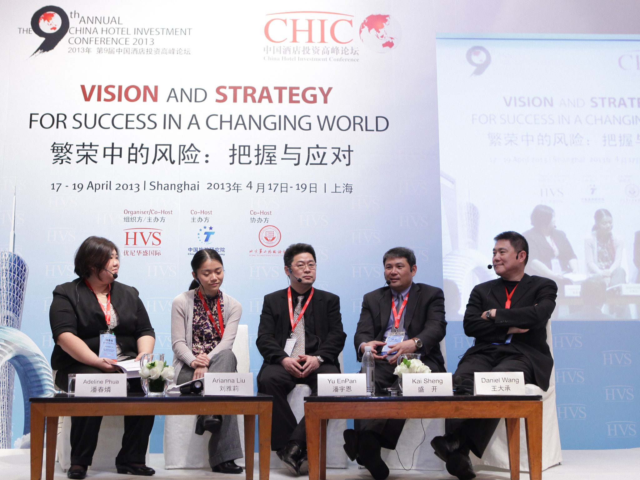 Mr. Kai Sheng, CEO of Archillier Architecture, was invited as a panel speaker of CHIC 2013.