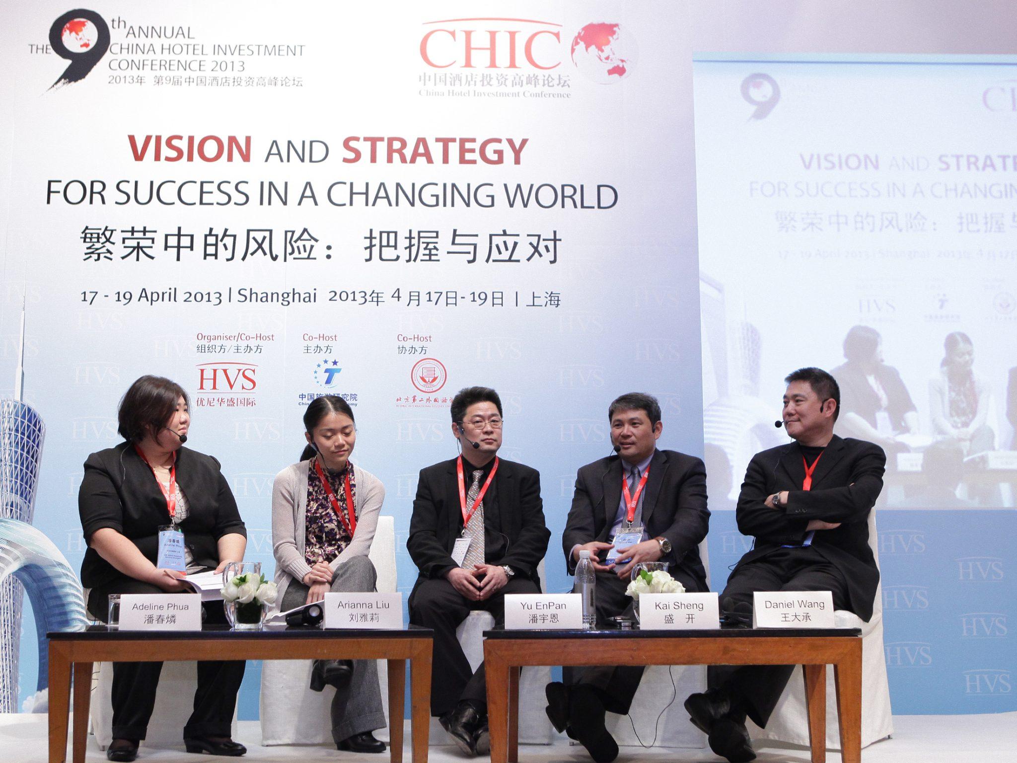 Kai Sheng, CEO/Managing Principal, invited panelist, at CHIC 2013