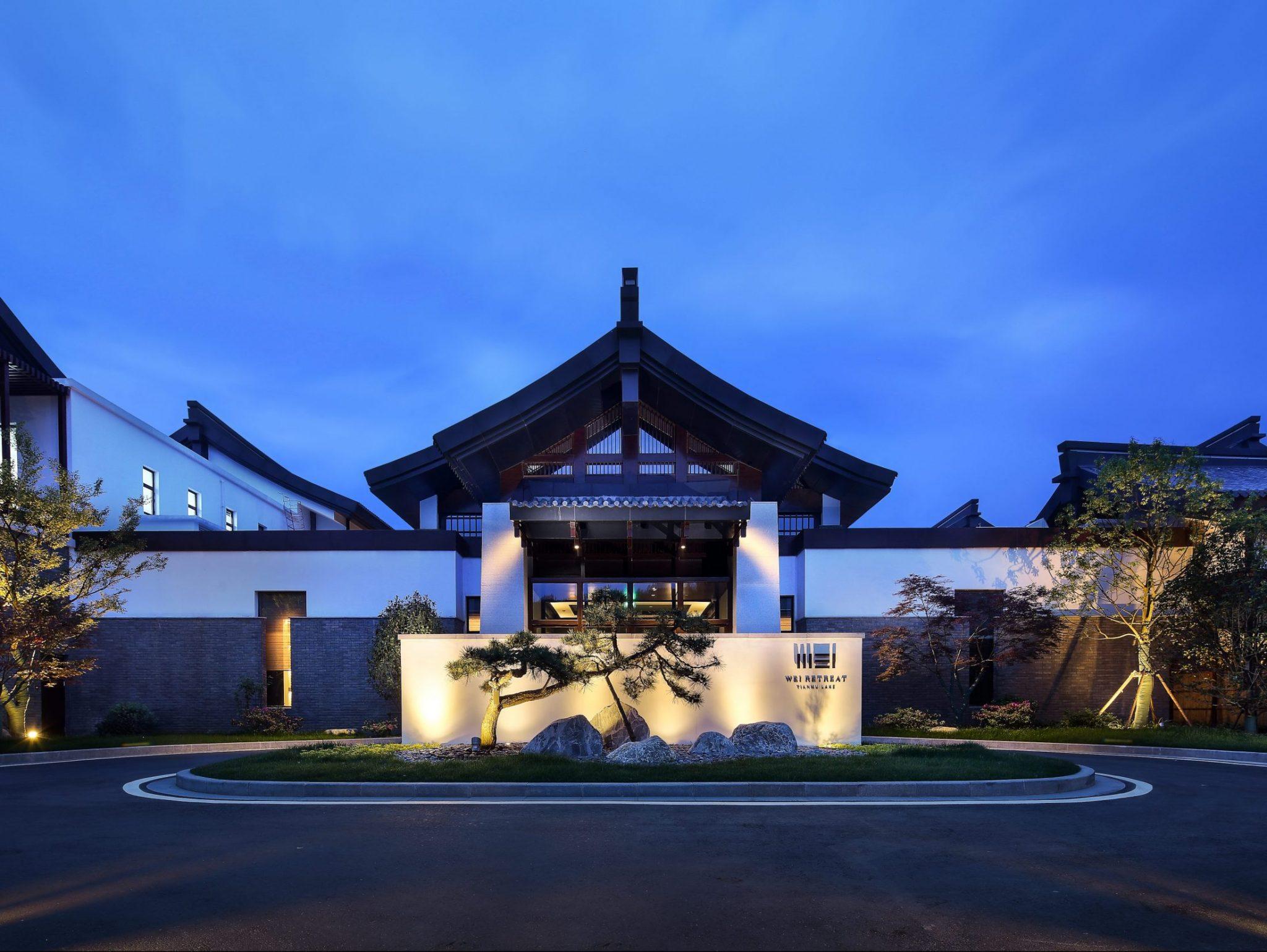 WEI Retreat Tianmu Lake Resort opened