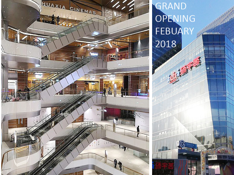 China Overseas International Center is set to open in February 2018